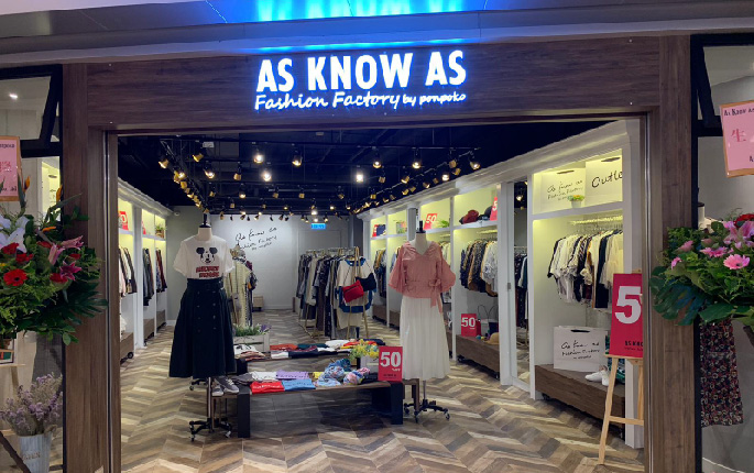 As Know As Fashion Factory by ponpoko